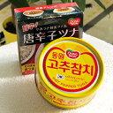 ショッピング防災 東遠 唐辛子 ツナ 缶詰め 100g 5缶 ドンウォン つな おかず おつまみ 韓国 料理 食材 食品 保存食 防災食 防災グッズ 非常食
