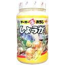 【冷蔵便】おろし 生姜 1kg 韓国 食品 食材 料理 調味...
