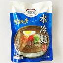 宗家 水冷麺 390g(麺+スープ)1人前 韓国 食品 食材 料理 冷麺 即席麺 ひやし 冷やし ヘルシー