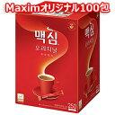 東西食品Maximマキシムオリジナルコーヒーミックススティック100包韓国茶インスタントコーヒー