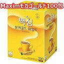 東西食品Maximマキシムモカゴールドコーヒーミックススティック100包韓国茶インスタントコーヒー