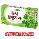 【送料無料】 東西 決明子茶 18T 5個 ティーバッグ タイプ 韓国 お茶 ダイエット茶 健康茶 ...