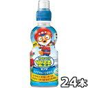 【送料無料】ポロロ ミルク味 ジュース 235ml 24本 パルド ヤクルト お子様 子供 赤ちゃん 栄養 飲料 韓国 韓流 食品 大人気