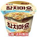 【送料無料】 ツナマヨ ビビン麺 カップ 119g 6個 新商品 カップ麺 インスタントラーメン 韓...