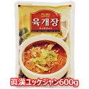 眞漢 ユッケジャン 600g 1袋 韓国 食品 料理 食材 ...