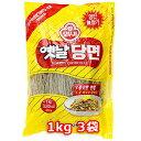 【送料無料】オットギ 春雨 1kg 3袋 韓国食品 韓国料理...