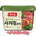へチャンドル サムジャン 1kg サンチュ味噌 韓国料理 調味料 韓国ソース 韓国味噌 焼