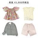 8A【8歳用 約120cm~】福袋 春夏ミックス!