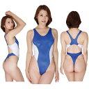光沢ストレッチツートン競泳水着 コスプレ衣装 ワンピース水着 Tバック ハイレグ TW363BL