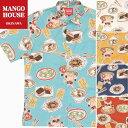ショッピングアロハシャツ かりゆしウェア 沖縄アロハ アロハシャツ MANGO HOUSE マンゴハウス 国産 リゾート 結婚式 お揃い ペア メンズ 204023 うちなーごはん(スリムフィットシャツ|レギュラーカラーシャツ)