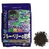 【プロトリーフ ブルーベリーの肥料】700g