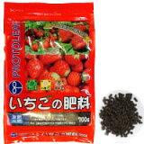 【プロトリーフ いちごの肥料】700g
