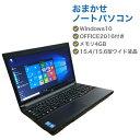 当店自信あり 性能バツグン 店長おまかせ Window10搭載 中古ノートパソコン Windows10 中古パソコン 第二世代 Core i3搭載 メモリ 4GB 新品 HDD 500GB 搭載 無線 DVDマルチ Windows10 Windows7 blu−rayに変更可能 OFFICE2016付き