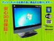 中古 新品無線マウス・キーボードセット・中古一体型パソコン SOTEC/ONKYO E701A5B Core2Duo E7200 2.53GHz/PC2-5300 2GB/HDD 320GB/DVDマルチドライブ/無線LAN内蔵/Windows7 Home Premium SP1導入/リカバリCD・OFFICE2013付き02P27May16