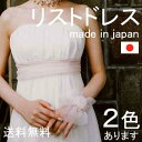 [ウエディンググローブ/ウェディンググローブ/グローブ]ウエディング/ウェディング・結婚式・ブライダル・二次会・パーティー ウェディングドレス・ウエディングドレス・花嫁・手袋