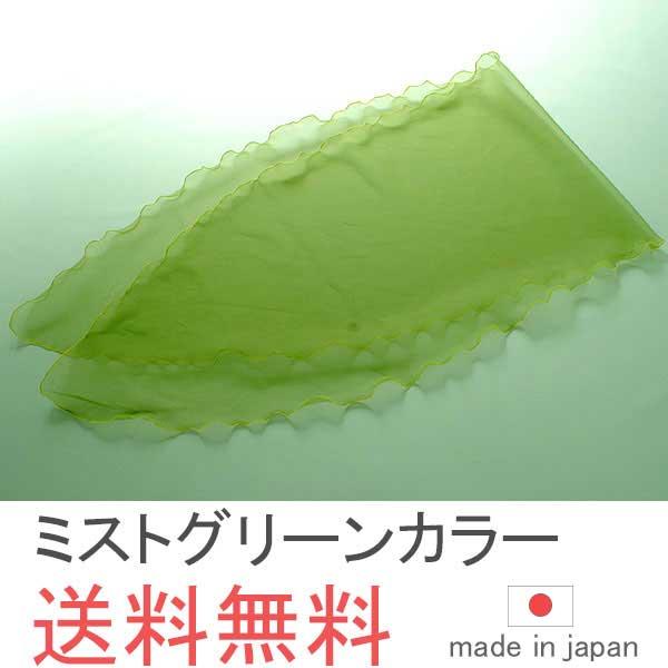 【クーポンで15%OFF】【ポイント3倍】【カラ...の商品画像