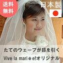 [ウエディングベール/ウェディングベール/ベール]ウエディング/ウェディング・結婚式・ブライダル・二次会・ウェディングドレス・ウエディングドレス・花嫁・ヴェール・ショート・挙式