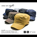 メンズキャップ メンズワークキャップ ゴルフ帽子 メンズ帽子男性 男性用 メンズ ワンオアエイトツイルコットン ワークキャップフリーサイズ/XL ヒッコリー デニム オシャレ おしゃれ シンプル キャンバス【RCP】 891177