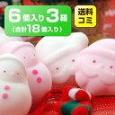 6個入り 3箱セット 送料コミ 期間限定クリスマスセットサンタとゆきだるまのマシュマ