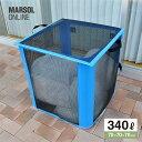 【カラス ゴミ ボックス】【ドリームストッカー(340L)】...