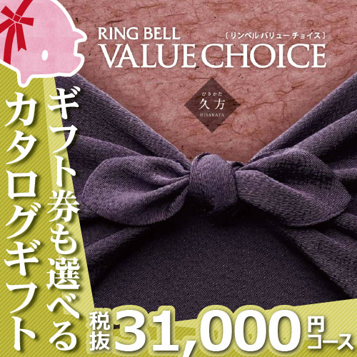 送料無料!商品券(VJA・JCB・UC・JR *...の商品画像