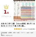 生地 布 入学 入園 【50cm価格】綿 ポリ 生地 布 ストライプ 縞 入学入園 1.5mm/3mm/5