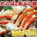 I do & eat oil compared to set (King crab one shoulder 1.2 kg & oil to leg 1.0 kg)