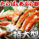 I do & eat oil compared to set (King crab 1 shoulder 800 g & oil to leg 800 g)