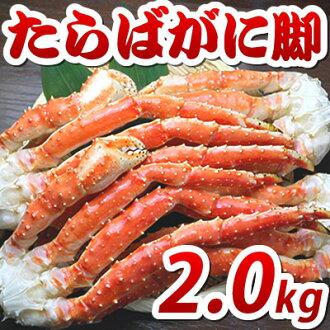 Boil King crab leg 2 kg box (4 shoulder into)