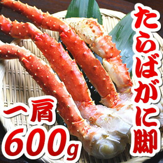 Boil King crab legs one shoulder 600 g