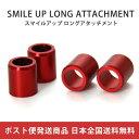�������Х�֥���å� / SMILE UP ������å����� / �������Х�֥���åס�SMILE UP�פ�äȰ���Ū��!!4����