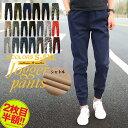 [2本目半額クーポン配布中!送料無料] ジョガーパンツ メンズ 大きいサイズ テーパード パンツ ツイル ズボン 迷彩 品質 メンズ パンツ ファッション S~5XL