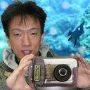 ■送料無料■ NEW ディカパック アルファ  デジタルカメラが水中デジタルカメラに ディカパックアルファ カメラが水中カメラに 防水デジカメ 水中カメラに変身 ディカパックアルファ ディカパックα 防水カメラケース 防水ケース 防水カメラ