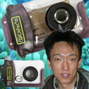 NEW ディカパック アルファ  ■送料無料■  デジタルカメラが水中デジタルカメラにいつものカメラが水中カメラに! 防水デジカメ 水中カメラに変身 ディカパックアルファ ディカパック α 防水カメラケース、防水ケース、防水カメラ