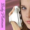 ■ポイント最大16倍■ 5大特典■即納+美容マスク+送料+ラッピング+保証■ ヤーマン ボディプ...