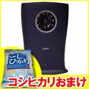 SDカードレコーダー搭載カメラ PCC-62自動録画 防犯カメラ■送料無料■高画質・高フレームレートで録画してSDカードに動画で記録自動録画カメラ(暗視機能付き)レビュー記入で豪華コシヒカリおまけ付です
