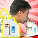 ■使用体験記載■ 期間限定特価 ホットシャワー3 新品 温熱吸入器UN-133B 花粉対策 花粉を流す  超音波温熱吸入器ホットシャワー3のどの加湿器 口腔洗浄器  ホットシャワー