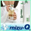 ストロー浄水器 mizu-Q  ミズQ携帯浄水器 携帯用浄水器 安心して飲める水の確保に ミズキュー...