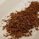 Cinnamon_tip