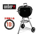 Weber 1241008 ウェーバー オリジナルケトル 47cmOriginal Kettle One Touch Charcoal Grill 18.5in...
