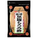 長寿の島・沖縄発の健康酢を飲みやすいカプセルに!琉球黒麹もろみ酢1袋
