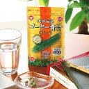 ゴーヤー種まで丸ごと使用!琉球伝説ゴーヤー青汁1袋