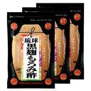 長寿の島・沖縄発の健康酢を飲みやすいカプセルに!琉球黒麹もろみ酢3袋★送料無料