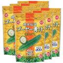 沖縄の元気野菜、ゴーヤーが毎日の健康づくりを応援琉球伝説ゴーヤー青汁6袋★送料無料