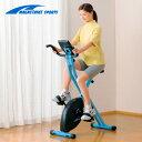 高機能・低価格・コンパクトのマグネット式エアロバイク!自宅で気軽にエクササイズ!マグネットバイクスポーツマルチセンサー