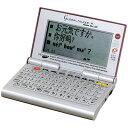 ポケットに入るコンパクトサイズ!14カ国語対応音声翻訳機グローバルトーカーIII