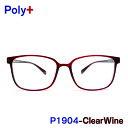 ショッピング眼鏡 送料無料 メガネ 度付き Poly Plus P1904 クリアワイン Air 軽い 超軽量 超弾性のあるTR90 グリルアミド素材 ブルーライトカット 家用 布ケース 2020