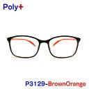 ショッピングORANGE 送料無料 メガネ 度付き Poly Plus P3129 ブラウンオレンジ Air 軽い 超軽量 超弾性のあるTR90 グリルアミド素材 ブルーライトカット 家用 布ケース 2020