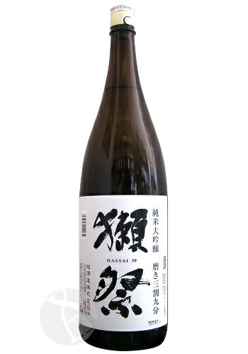 ≪日本酒≫ 獺祭 純米大吟醸 磨き三割九分 1800ml :だっさい