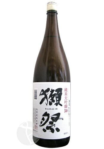 ≪日本酒≫ 獺祭 純米大吟醸 50 1800ml :だっさい